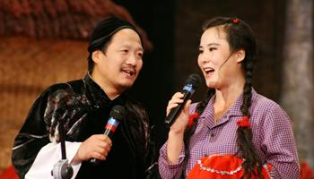 劉老根大舞臺