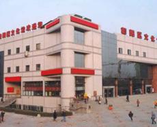 北京9剧场