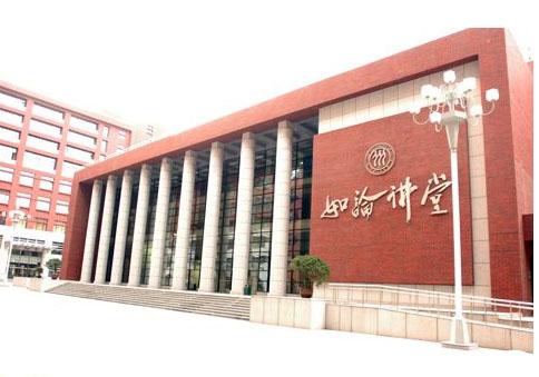 中國人民大學如論講堂