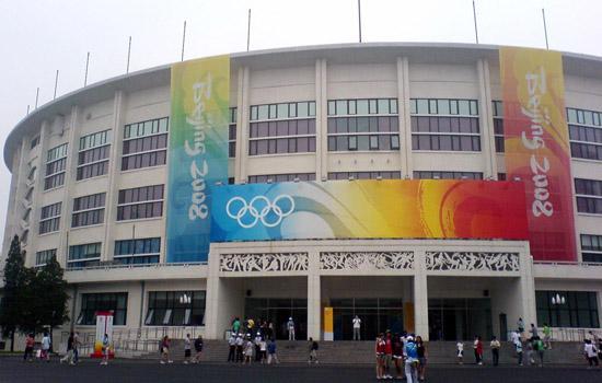工人体育馆图片4