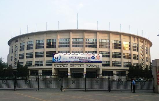 工人体育馆图片1