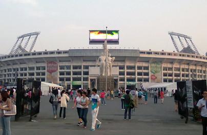 工人体育场图片3