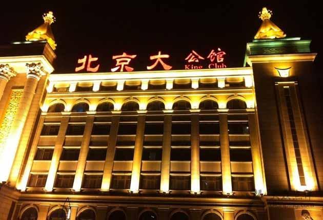 北京大公馆演艺厅图片4