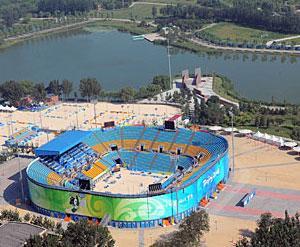 朝阳公园沙滩排球场图片4