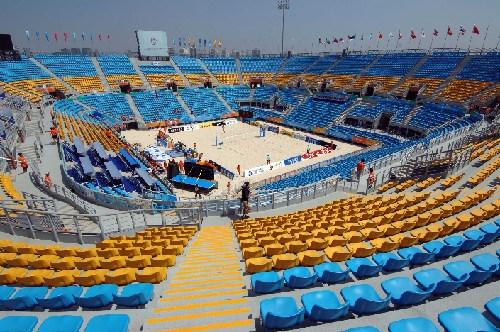 朝阳公园沙滩排球场图片2