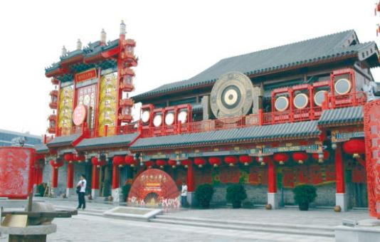 刘老根大舞台北京万博手机客户端下载网站
