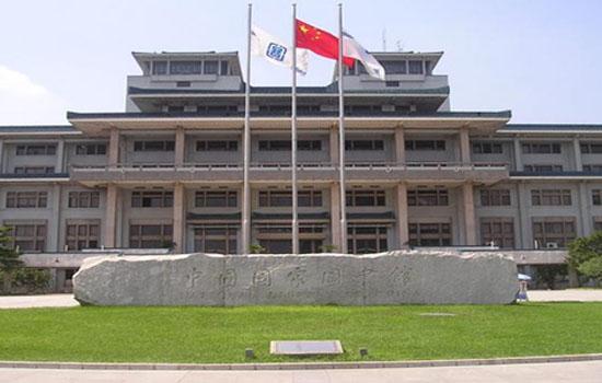 国图艺术中心(原国图音乐厅)图片3