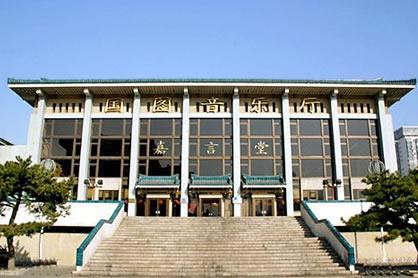 国图艺术中心(原国图音乐厅)图片2