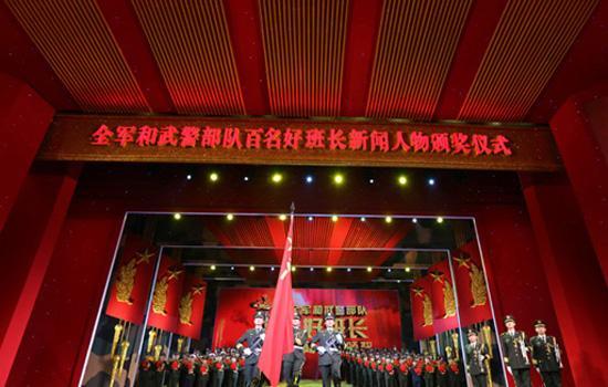 中国剧院图片-内部图