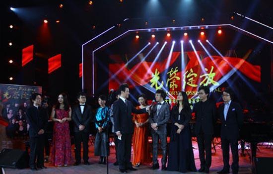 中国剧院场馆图