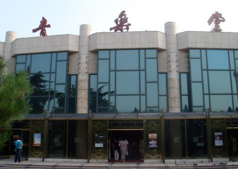 中山音樂堂