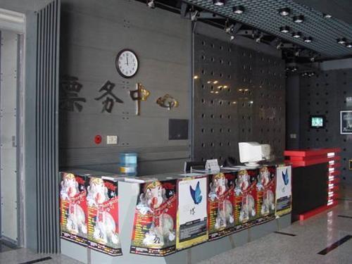 北京国话先锋剧场场馆图