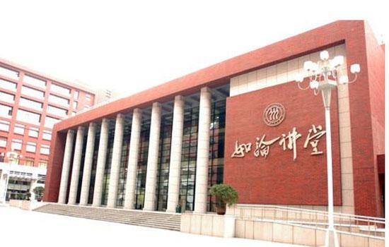中国人民大学如论讲堂图片1