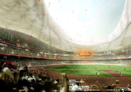 国家体育场鸟巢图片1