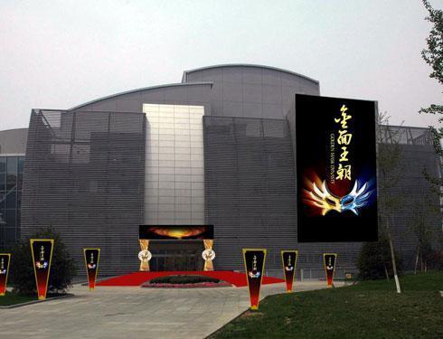欢乐谷华侨城大剧院图片3