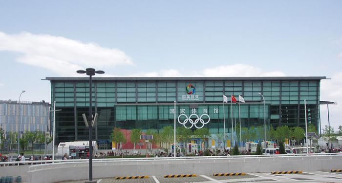 朝阳体育馆图片1