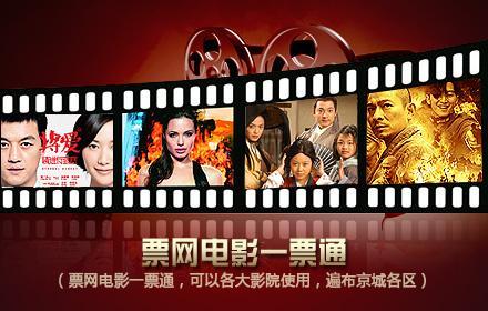 北京26家电影院