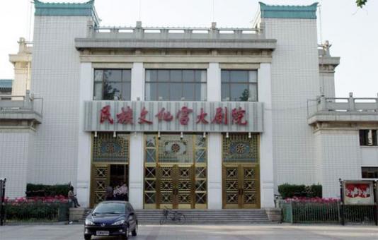 民族文化宫大剧院