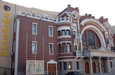 中国儿童剧场