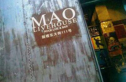 MAO Livehouse Beijing
