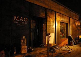 凯迪拉克中心-MAO Livehouse场馆图