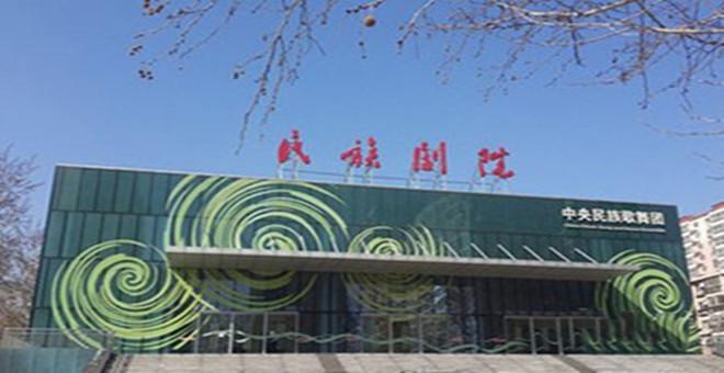 北京五环通航基地
