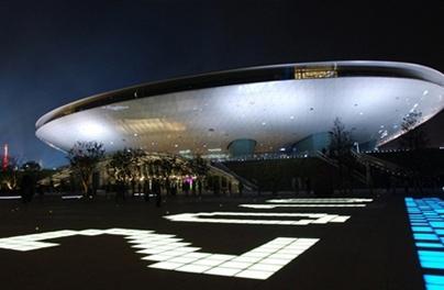 上海梅賽德斯-奔馳文化中心