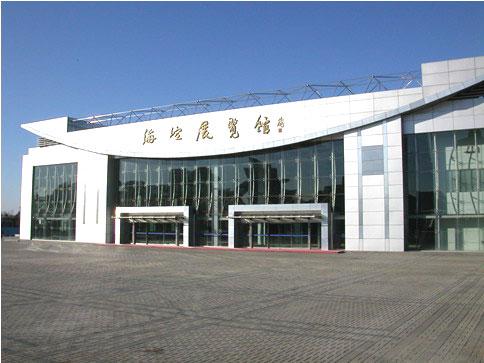 海淀展览馆