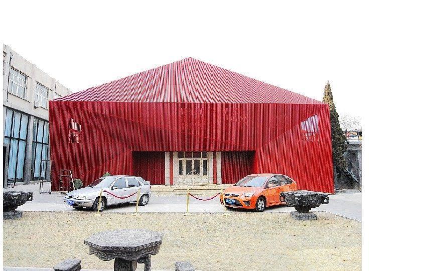 46号剧场――红方