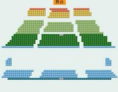 国安剧院座位图
