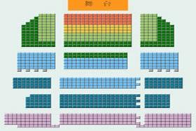 地质礼堂剧场座位图