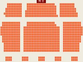 中山音乐堂座位图