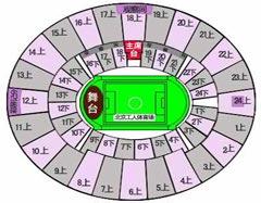 工人体育场座位图