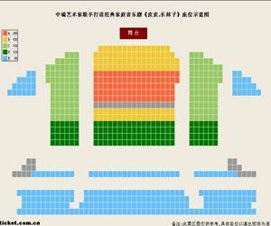 中国儿童剧场座位图
