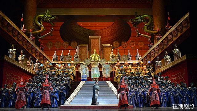 国家大剧院制作歌剧图兰朵