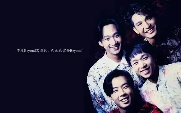 致敬黄家驹25周年纪念演唱会