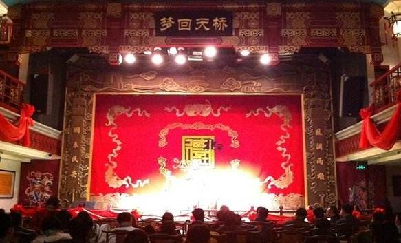 德云社天桥剧场