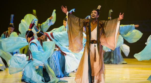 中国歌剧舞剧院舞剧孔子