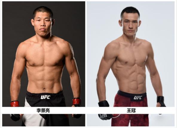 2019北京UFC格斗之夜