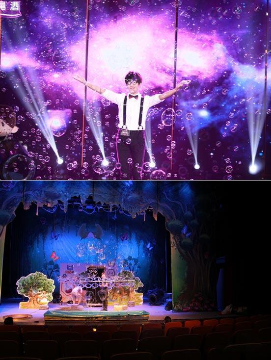 大型魔幻泡泡秀泡泡奇缘之王子归来