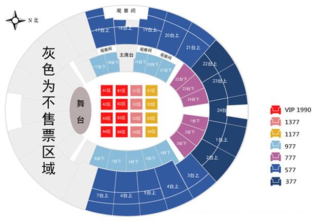 2018鹿晗演唱会门票