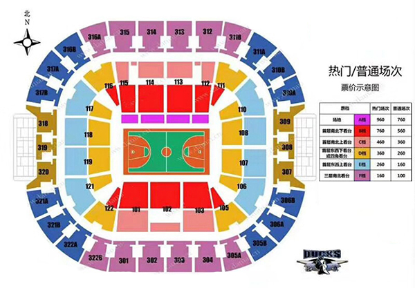 2018-2019赛程CBA北京首钢男篮主场比赛