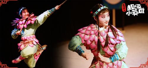 儿童剧童戏社2超级小英雄