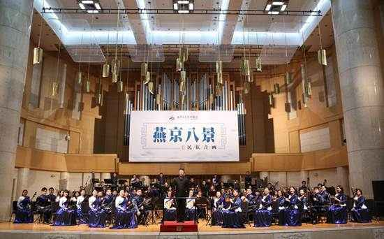 琴弦上的芭蕾李雨涵中阮協奏曲專場音樂會