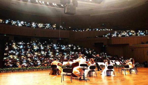 天空之城龙猫久石让宫崎骏经典动漫作品视听音乐会