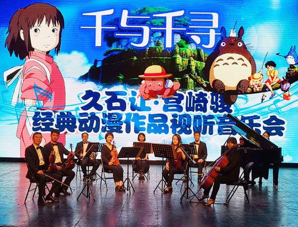 千与千寻宫崎骏久石让经典动漫视听音乐会