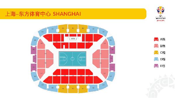 中國男籃世界杯美國隊