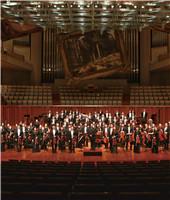 中央歌剧院交响音乐会