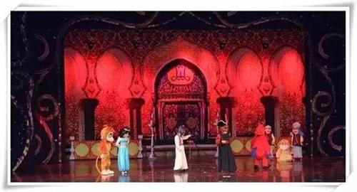 童话舞台剧阿拉丁神灯