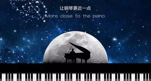 放牛班的春天钢琴名曲亲子音乐会